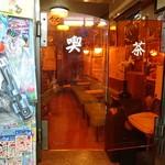 白泉堂 - 駄菓子屋からの入口扉