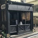 神楽坂地蔵屋 - 本店は休み、でもね