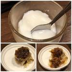 本格四川料理 三鼎 - ◆杏仁豆腐 ◆点心は「餅米焼売」、ご飯にお味が付いていて意外に美味しい。