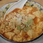 銀座屋 - 麻婆豆腐