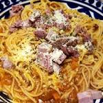 肉バル モダ・バッカ - ボロネーゼ大盛961円