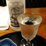 吟醸酒房 油長 -