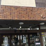 伊勢屋製菓店 -