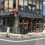 Far Yeast Tokyo Craft Beer & Bao - 外観です