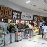 九十九里片貝波乗り食堂 - 2011/07/30撮影