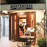 モンタンベール -