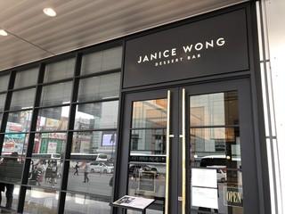 ジャニス・ウォン