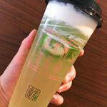 瑾茶 Zjins Tea - 丸ごとライムplusチーズフォーム