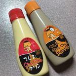 アルファマート天塩 - 料理写真:
