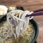 お弁当のヒライ - 麺はこんなん 冷凍麺です