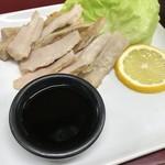 ひさご - シロニク塩焼き