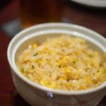 中国料亭 翠鳳 - 炒飯(やきめし)