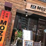 MOZU -