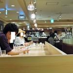 自家焙煎珈琲工房 カフェ バーンホーフ - カウンター
