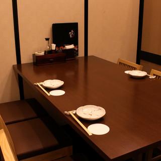 【全個室】心安らぐ憩いの空間。小人数~大人数までご利用可能