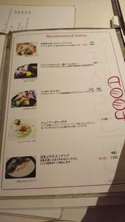 TEJI TOKYO - メニュー8