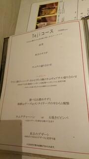 TEJI TOKYO - メニュー14