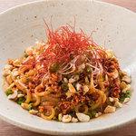 ■<ビリ辛>激辛太郎の汁なし担々麺
