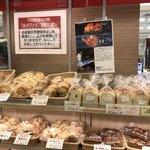 パネッテリーア トリトン - 催事 千里阪急 メニュー(食パン系や甘い系)