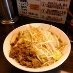 ラブメン楽々 - ラブメン(小)