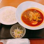 札幌スープカレー本舗 - ♦︎和牛入りハンバーグ 880円