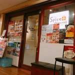 札幌スープカレー本舗 - 外装 鶴見駅西口すぐ!