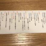天ぷら天美巧 -