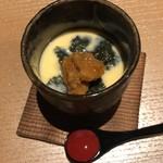 天ぷら天美巧 - 紀州産南高梅入り冷静茶碗蒸し