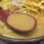 田所商店 - スープ