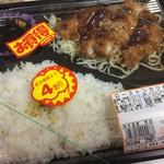 昭和食品 味菜 - 料理写真: