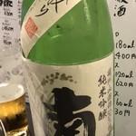 88711672 - 南 純米吟醸斗瓶取り