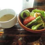 ボヌール - セットのスープとサラダ