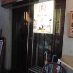ボヌール - お店の入口