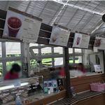 オーチャードカフェ - 店頭
