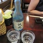 はん亭 - 冷酒 1200円+Tax