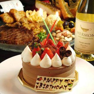 記念日、誕生日などに。特別な日を盛大に盛り上げます♪