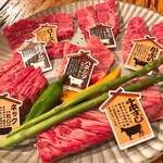 炭焼水七輪焼肉匠たじま - 宮崎牛の盛り合わせ
