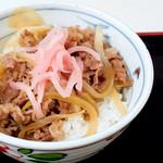 番丁 - ミニ牛丼