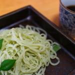 貴匠庵 - 限定の大葉切り蕎麦