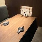 地鶏と海鮮 完全個室居酒屋 海宴 - 三代目 まぐろ 海宴 神田店(東京都千代田区内神田)店内