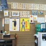石井食堂 - 店内