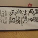 小満津 - 日本酒