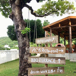 Green cafe ACB -