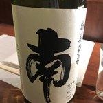 経堂らかん茶屋 - 高知の隠し酒