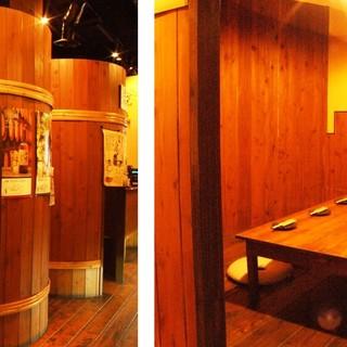 《個室完備》2名~最大20名OK/掘りごたつ・座敷・テーブル