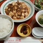 中国酒房 興慶 - 料理写真: