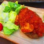 さなぶり - ハンバーグトマトソース