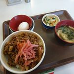 すき家 - 牛丼 3点セット(¥500)