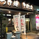 麺屋 えん寺 -