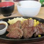 グリルキッチン 笑人 - ランチ⑤ 牛ハラミ